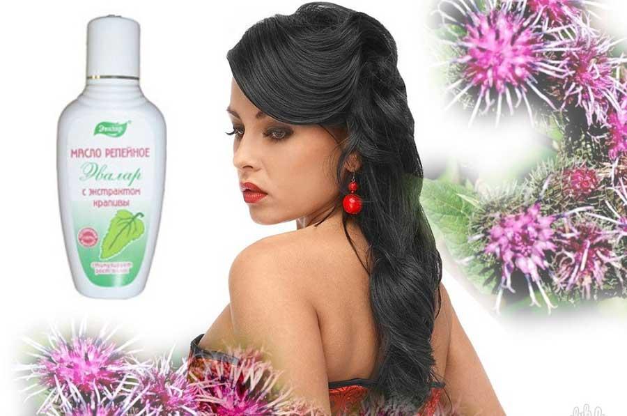 Сыворотка Репейник от облысения — эффективная профилактика выпадения волос