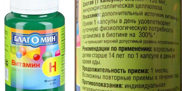 Витамины для детей против выпадения волос — Волосы