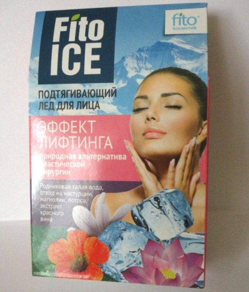 Крем против морщин народные средства кубики льда
