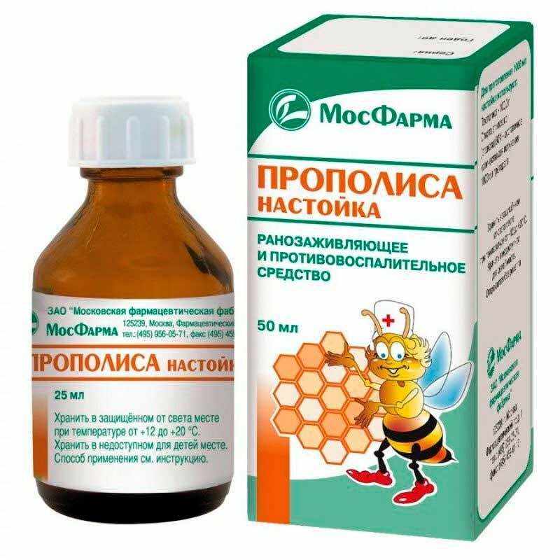 Аптечная настойка прополиса от простатита простатит бросает в пот